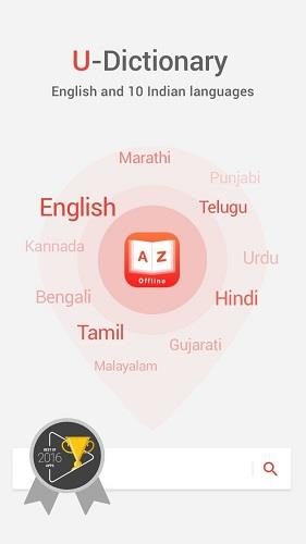 With u dictionary app you can now tap to translate in whatsapp ccuart Gallery