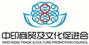 Sino India Trade and Culture Promotion Council